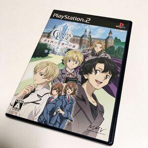 【初回限定】 クラスターエッジ CLUSTEREDGE play station 2 プレステ2 PS2ソフト ゲーム 美品 CD付き