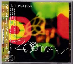 CD 帯付き 【レッド・ツェッペリン関連】 「ズーマ」ジョン・ポール・ジョーンズ(「Zooma」 JOHN PAUL JONES)