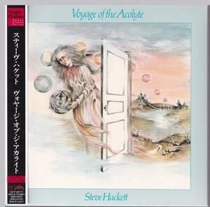 CD 紙ジャケ・帯付き【ジェネシス関連】「ヴォヤージ・オヴ・アカライト」スティーヴ・ハケット(「Voyage Of Acolyte」 STEVE HACKETT)