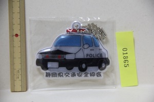 パトカー リフレクター ボールチェーン 静岡県交通安全協会 検索 反射材 キーホルダー 反射 グッズ 警察