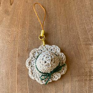 ハンドメイド かぎ針編み ミニ帽子ストラップ