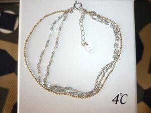 4℃ K18WG K18YG 3連 ブレスレット 18金 ホワイトゴールド ゴールド ブレス 稀少 再値下