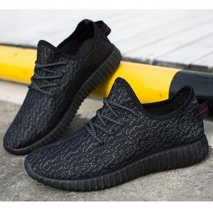 P【27cm】【黒】 靴 マーブル メンズ ウォーキング シューズ スポーツ フィットネスシューズ ランニング スニーカー 運動靴 マーブル