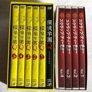 探偵学園Q・スクラップティーチャー DVD-BOX 古畑中学生 山田涼介