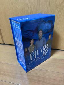 ★超貴重★白い影 特製BOXセット〈初回生産限定・5枚組〉