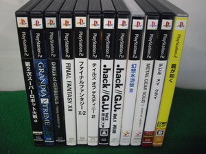 PS2ソフト12本セット※the Best 1本