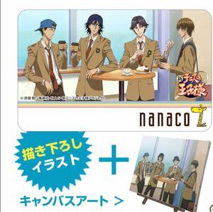 オリジナルnanacoカード付き『新テニスの王子様(氷帝学園中等部)』キャンバスアート