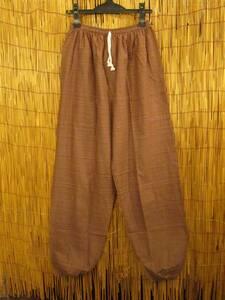 ⑨新品*男女兼用*二色の糸*織りコットン素材*アラジン風シルエット*イージーパンツ