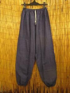 ⑩新品*男女兼用*二色の糸*織りコットン素材*アラジン風シルエット*イージーパンツ