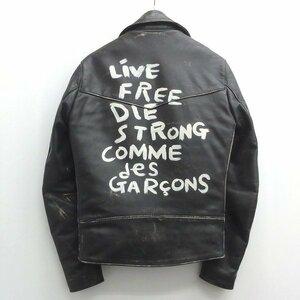 【34】COMME des GARCONS × Lewis Leathers 青山限定 加工 ライトニング ブラック ライダースジャケット コムデギャルソン ルイスレザー