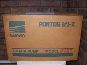 エバラポンプ P707型 ステンレス製水中ポンプ(PONTOS) 100V(50Hz) 40口径 出力550W 40P707A 5.55S