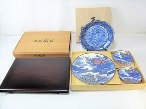 【昭和レトロ】唐木 花台 柴舟 和皿 大皿 菓子皿 小皿 寿司皿 日本製 まとめセット (3792)
