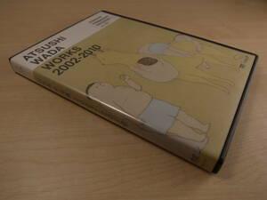 DVD●和田淳 作品集 2002-2010 Japanese Indepenent Animators Vol.3●