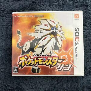 【3DS】 ポケットモンスター サン ポケモンカード付き