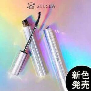 ZEESEA (ズーシー) ファイバーマスカラWC ワイルドベリー スターデザイン 中国コスメ マスカラまつげ用品 ワイルドベリー