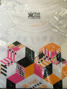 嵐 アラフェス2020Tシャツ