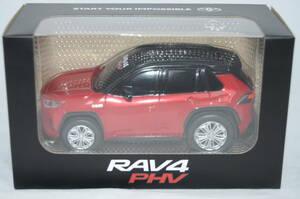 非売品 トヨタ RAV4 PHV エモーショナルレッドⅡ×ブラック