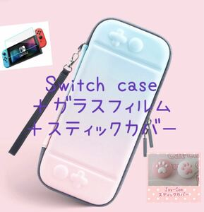 任天堂 ケース カバー スイッチ Switch スイッチ 肉球 任天堂スイッチ