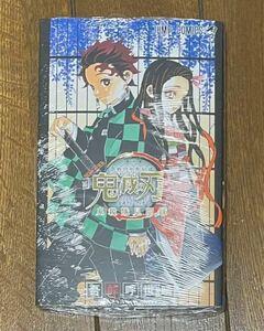 鬼殺隊見聞録 壱 公式ファンブック