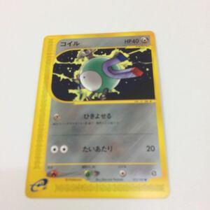 い6 ポケモン カード カードe 新裏面 コイル