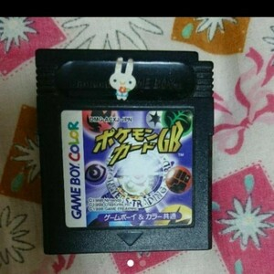 ポケモンカードGB GBC ゲームボーイ ポケットモンスター カードゲーム