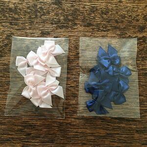 未使用保管品☆手芸用 サテンリボン 約2.5cm ×2.5cm ピンク・ブルー各10個セット