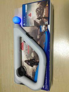 PS4 Farpoint シューティングコントローラー 同梱版 VR専用 ファーポイント VR WORLDS