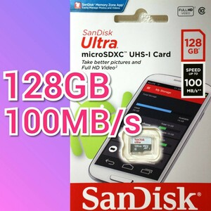 サンディスク microSDカード 128GB マイクロSD
