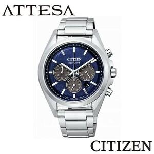 【正規販売店】CITIZEN シチズン アテッサ CA4390-55L エコ・ドライブ クロノグラフ チタン メンズ 腕時計 ブラック
