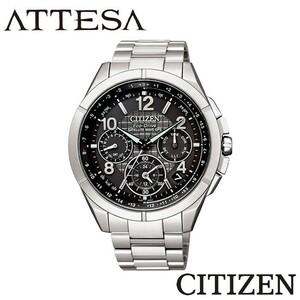 【正規販売店】CITIZEN シチズンATTESA CC9070-56H アテッサ エコドライブ GPS 衛星電波時計 限定モデル メンズ 腕時計 F900