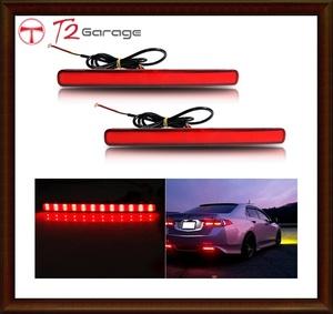 T2GARAGE 赤 LED バンパーリフレクターライト ホンダアコード セダン クーペ DBA-CU1 DBA-CU2 テール、ブレーキ & ランプターンライト