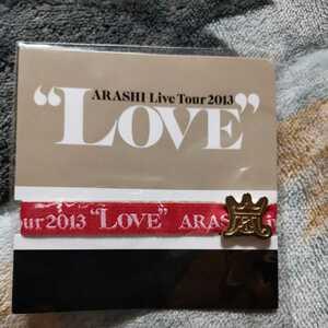 嵐 LOVE LIVE TOUR 会場限定 リボン ブレス ARASHI 赤色 リボンブレス ブレスレット