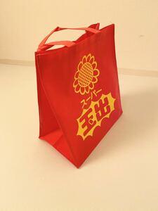 エコバッグ スーパー玉出 30.5×32.5×厚み19 ハンドル45cm 赤×イエロー 不織布 新品 昭和レトロ 可愛い ショッピングバッグ エコバック