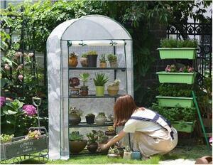 家庭用 小型 PE素材 温室 ビニールハウス 温室棚 4段 巻き上げ式 家庭菜園 農業 園芸 温室フラワーラック 栽培 野菜 植木鉢 植物 花