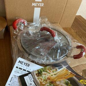 【新品】マイヤー ホットポット レッド 24センチ IH対応. 両手鍋 すき焼き鍋 炊飯鍋