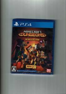 新品未開封 PS4 Minecraft Dungeons Hero Edition マインクラフト ダンジョンズ ヒーローエディション