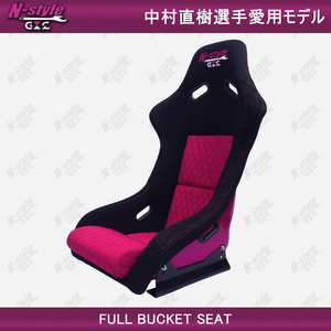!GOODGUN×N-STYLE* full backet * Nakamura Naoki model * pink * drift * immediate payment * pink lame *86 BRZ separate double lock set *