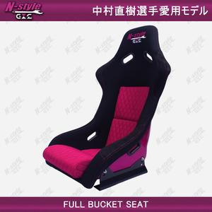 GOODGUN×N-STYLE* full backet * Nakamura Naoki model * pink * drift * immediate payment * pink lame * Silvia 180SX separate double lock set *