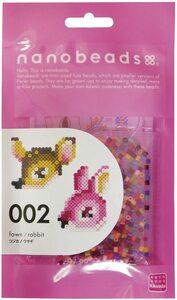 ナノビーズ コジカ ウサギ 動物 しか うさぎ カワダ 80-63001 ビーズ おもちゃ アクセサリー 材料 手芸 かわいい