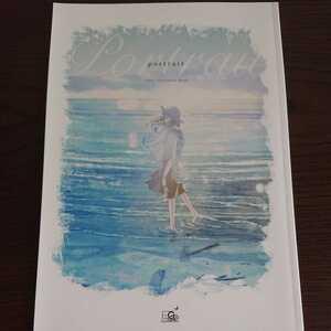 portrait Fusui illustration Book