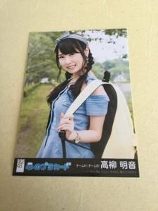 AKB48 心のプラカード 劇場盤封入写真 チームKⅡ/チームBⅡ 高柳 明音 他にも出品中 説明文必読