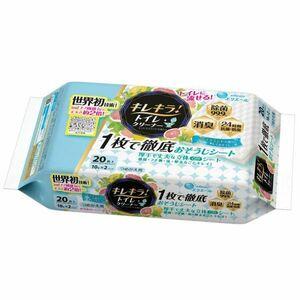 大王製紙 エリエール キレキラ トイレクリーナー シトラスミントの香り 詰替用10枚入り 2パックX10個