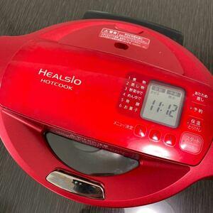 電気無水鍋 KN-HT99A-R シャープヘルシオホットクック 自動調理鍋