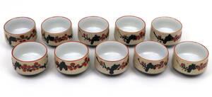 湯呑 梅絵柄 陶器 茶器 茶道具 レトロ 10客 直径約79mm / 中古 古物品