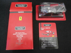京商 第1弾フェラーリミニカーコレクション 288GTO黒 1/64スケール CVSミニカーコレクションシリーズ サークルKサンクス限定