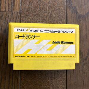 【ジャンク品】 ロードランナー