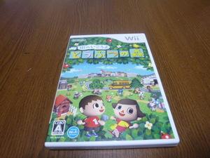 N2【即日配送 送料無料 動作確認済】Wiiソフト 街へいこうよ どうぶつの森(クリーニング済)