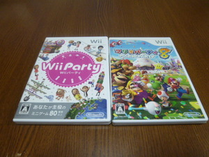 N19【即日配送 送料無料 動作確認済】Wiiソフト マリパーティー8 Wiiパーティー(クリーニング済)
