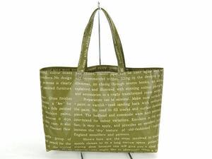 ♪ラミネートトートバッグ③ 英字(グリーン) ハンドメイド エコバッグ レッスンバッグ ビニールバッグ♪