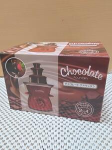 チョコレートファウンテン 新品未使用 レッド